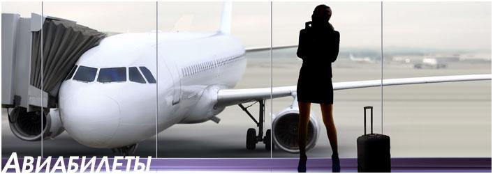 Дешевые авиабилеты на Момондору — официальный сайт