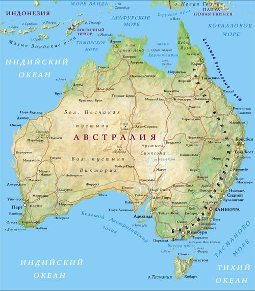 Главная страны австралия австралия