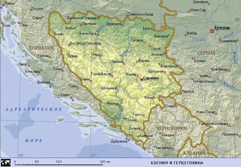 Карта боснии где находится